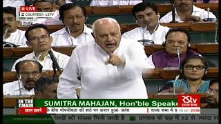 Sh. Farooq Abdullah's remarks| Discussion on Motion of No Confidence in the Council of Ministers