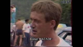 Гран-При АВТОВАЗ, 1991 год - Ралли, Подъём на холм, Автокросс