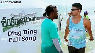Sankarabharanam Telugu Movie | Ding Ding Full Song | Nikhil | Nanditha | Kona Venkat