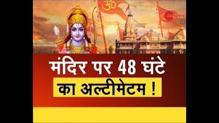 Debate: Mega-gathering in Ayodhya for 2019 elections or construction of Ram Mandir?