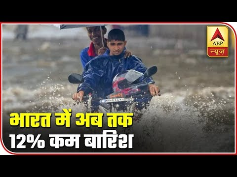 12 Per Cent Less Rainfall In India This Monsoon