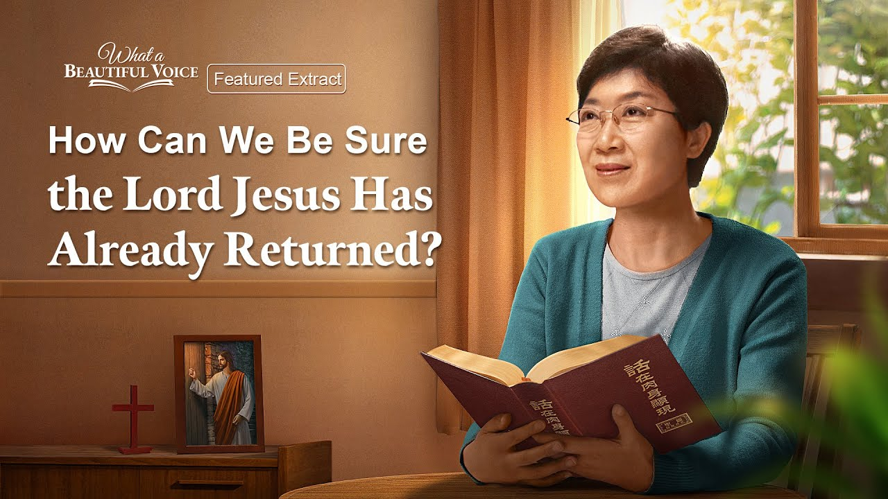 "Gospel Movie Extract 2 From ""What a Beautiful Voice"": How Can We Be Sure the Lord Jesus Has Already Returned?"