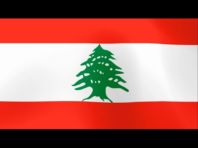 Lebanon National Anthem (Instrumental)