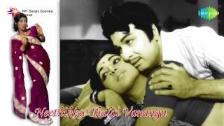 Needhikku Thalaivanangu | Tamil Movie Audio Jukebox