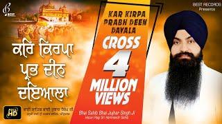 Kar Kirpa Prabh Deen Dayala Latest Shabad Gurbani 2018 - Bhai Jujhar Singh Ji - Best Records.mp3