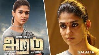 Nayanthara to swag in the sequel of this popular movie | Aramm | Viswasam | Galatta