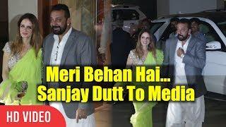 Hrithik Roshan Wife Sussanne Khan At Sanjay Dutt Diwali Party 2017 | Meri Behan Hai...