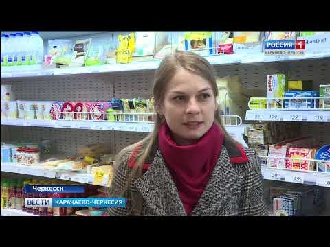 В Черкесске прошел рейд по торговым точкам продуктов питания