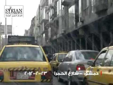 Al-Hamra Street of Damascus on 23-2-2012