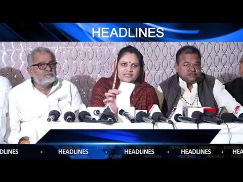 NEWS HEADLINES || 11 Nov 2018 || अब तक की बड़ी खबरें || Vindhya Times ||