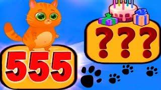 РЫЖИЙ КОТИК БУБУ #7 Музыка и рисование  Мультик ИГРА про котят на канале #УШАСТИК KIDS