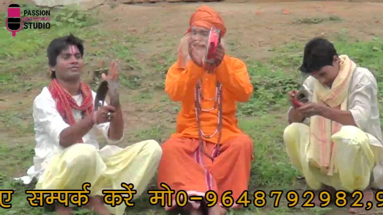 Seetaram Seetaram Rangida Chunariya Bidesiya Nirgun Virendra Chauhan Harsh Youtube
