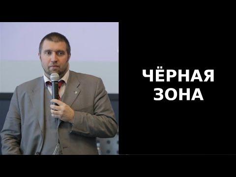 Дмитрий ПОТАПЕНКО