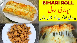 Bihari Roll Recipe  Easy to make Chicken Rolls at Home