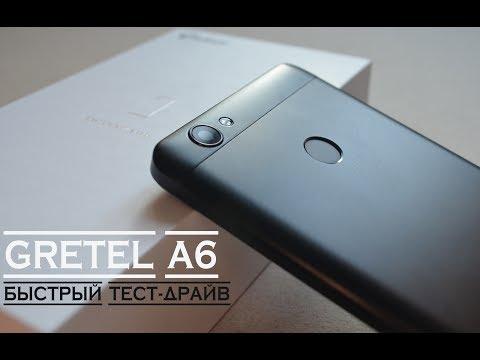 Gretel A6. BLACK. Плюсы и минусы 4G смартфона за 79.99$ Первый обзор на русском.