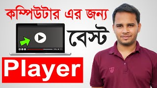 Best Video Player For Pc In Bangla | Potplayer Best Settings | Best Music Player | Computer Tips screenshot 4