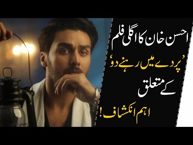 Ahsan Khan is Signed for new Upcoming Film
