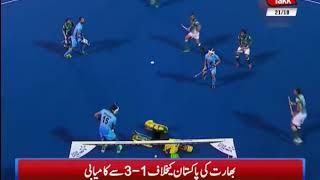 India Beat Pakistan 3-1 in Asian Hockey Champions Trophy