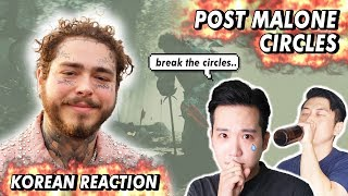 🔥(ENG)/ KOREAN Rappers / react to POST MALONE - CIRCLES🔥