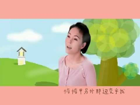 feng chui de yuan wang official music video. Black Bedroom Furniture Sets. Home Design Ideas