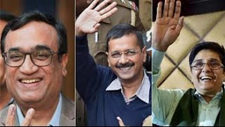 Counting of votes in Delhi today, advantage AAP, say exit polls