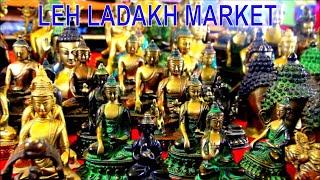 LEH MARKET SHOPPING IN LEH LEH MAIN MARKET TRADITIONAL MARKET IN LEH LEH LADAKH MARKET 2018