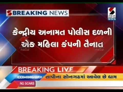 Gujarat assembly Jasdan Seat elections tight Security