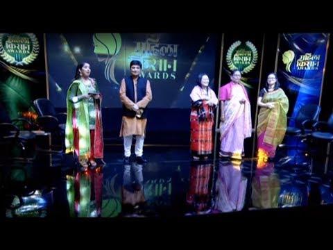 Mahila Kisan Awards - Episode 23