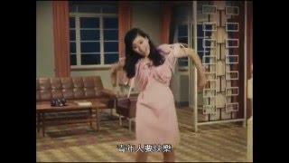 快快活活的歌 Sing a happy song (1966)