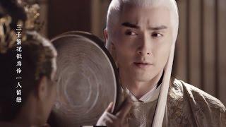 关于东华帝君和白凤九不知道取什么名字好的神奇故事