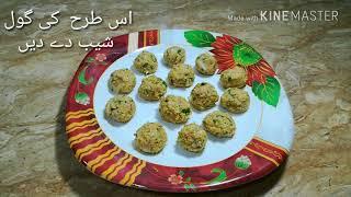 Rice pakoda  chawel ky pakody easy cooking  with as