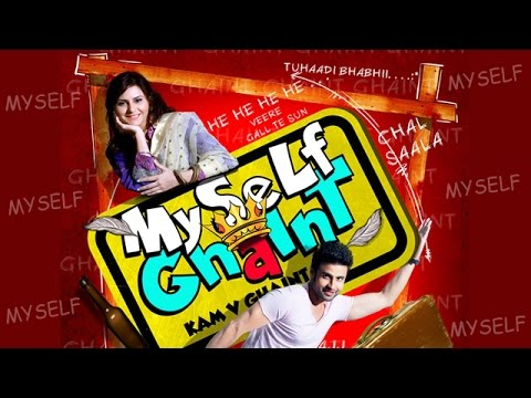 Myself Ghaint - New Full Punjabi Movie | Latest Punjabi Movies 2016 - Popular Punjabi Film 2015