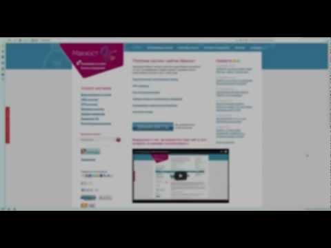 Как разместить сайт на хостинге — пошаговая инструкция (2013 г.)