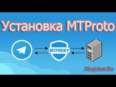 Установка MTProto Proxy на VPS Debian 9