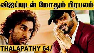 Bollywood VIP Bangs With Vijay!