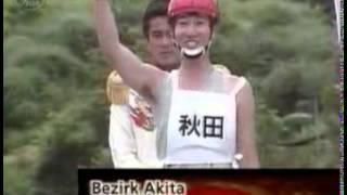 Takeshi's Castle Original Folge von DSF