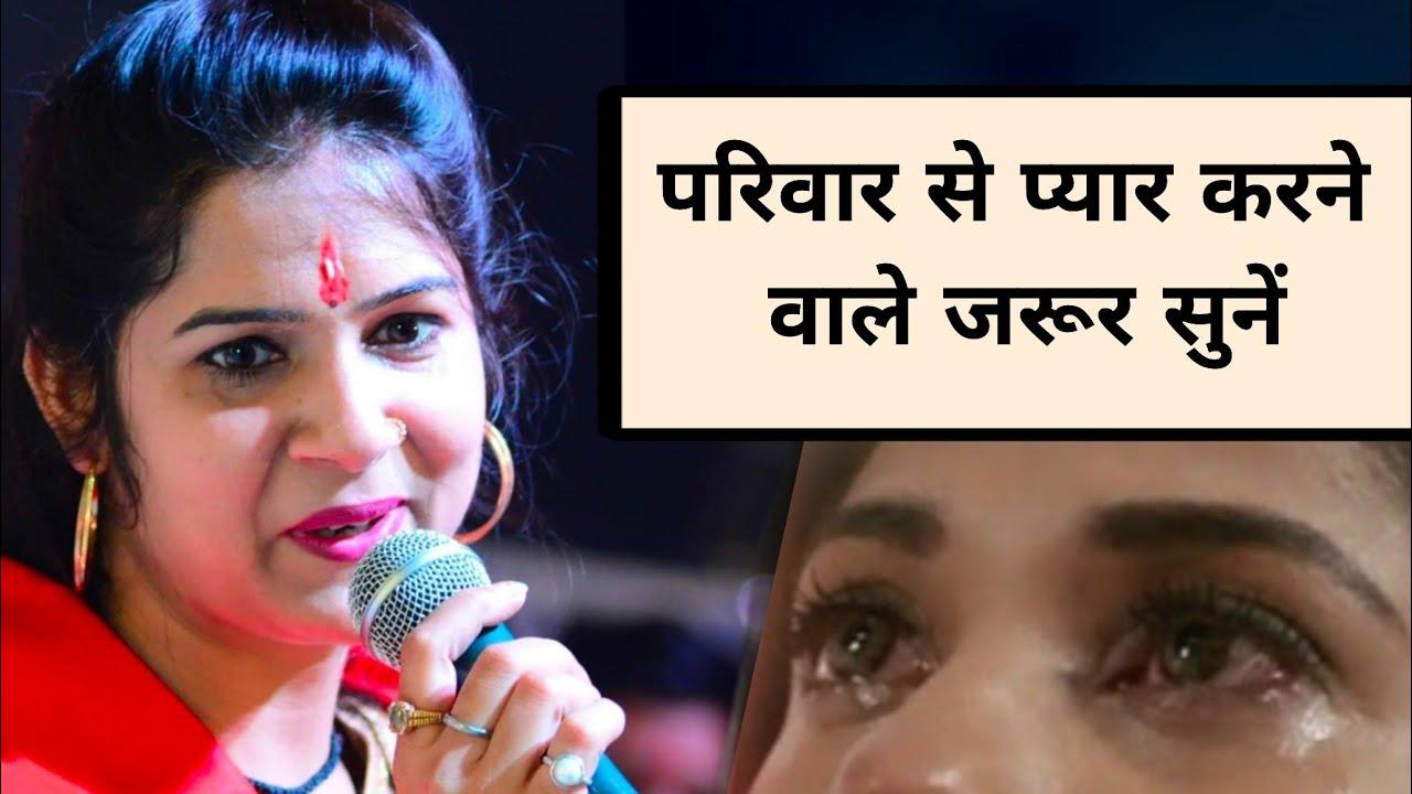 बच्चे बच्चे की जुबान पर है यह भजन !! नजरें जरा मिला ले अ श्याम खाटूवाले !! Anjali Dwivedi