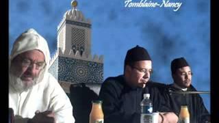 فجرية رائعة بديعة للشيخ عمر القزابري - Omar Al-Kazabri