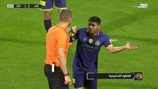 الحالات التحكيمية | النصر 4 - 1 الرائد | الجولة 22 | دوري الأمير محمد بن سلمان للمحترفين 2019-2020