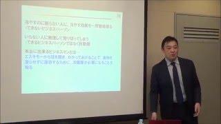 聞くことの重要性についての解説です。 http://nemoto-produce.co.jp/