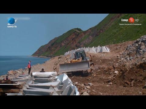 31.10.2019 Мост с материка на Сахалин может быть построен до 2035 года