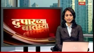 vuclip Mumbai : 2 marathi actress involved in sex racket