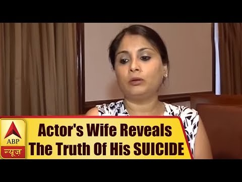 Late Actor Inder Kumar's Wife Reveals The Truth Of His Viral SUICIDE Video | ABP News