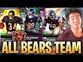 ALL TIME CHICAGO BEARS TEAM! SUPER BOWL GAME! Madden 19 Ultimate Team