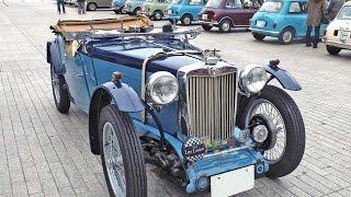 MG TC Midget '1948