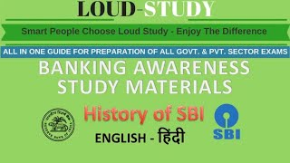 Banking Awareness Chapter 2 | History of SBI | State Bank of India History | Loud Study