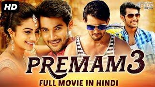 PREMAM 3 - Hindi Dubbed Full Action Romantic Movie | Aadi Hindi Dubbed Full Movie | South Movie
