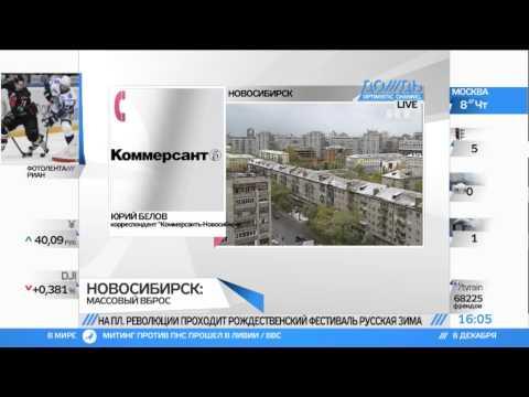 В Новосибирске отменили результаты голосования после