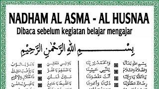 Nadhom Asma'ul Husna Mp3