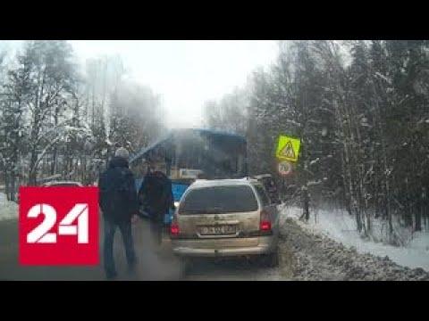 Авария с автобусом на Пятницком шоссе: машины стояли в пробке несколько часов - Россия 24